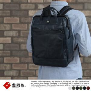 豊岡鞄 馬革ダレスリュック Lサイズ メンズ 日本製 本革 Cavallo FW01-101|t-style