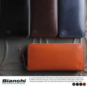 fb5a899bf537 Bianchi ビアンキ ラウンドファスナー長財布 メンズ イタリアンレザー 本革 VERDE BIB1505