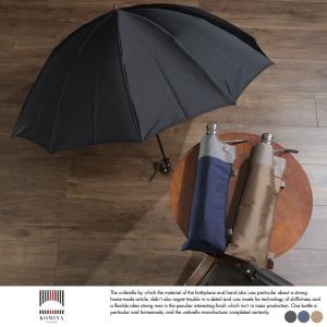 小宮商店  高級 メンズ 傘 折りたたみ 日本製 10本骨 60cm 甲州織 裏縞文様  ラッピング 可|t-style