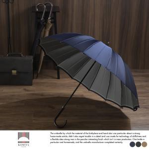 小宮商店 高級 雨傘 日本製 メンズ 裏縞文様 甲州織 65cm 16本骨 エゴノキ持ち手 ラッピング 可 t-style