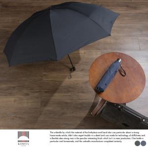 小宮商店 高級 折りたたみ傘 日本製 メンズ ミラトーレ 超撥水生地 三つ折 65cm 8本骨 ラッピング 可|t-style