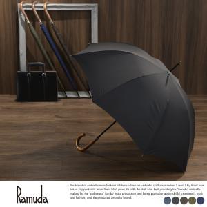 Ramuda メンズ 傘 65cm 強力撥水 レインドロップ レクタス 8本骨 鉄木持ち手 細巻き 軽量 カーボン t-style
