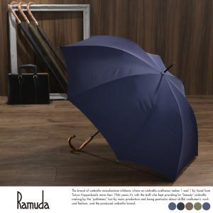 Ramuda メンズ 傘 70cm 強力撥水 レインドロップ レクタス 8本骨 鉄木持ち手 細巻き 軽量 カーボン t-style
