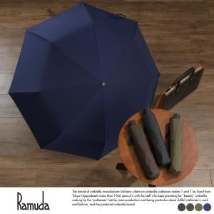 Ramuda メンズ 折りたたみ傘 自動開閉 強力撥水 レインドロップ レクタス 8本骨 58cm Wジャンプ|t-style
