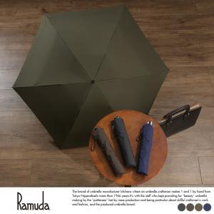Ramuda メンズ 折りたたみ傘 強力撥水 60cm レインドロップ レクタス 6本骨 軽量|t-style
