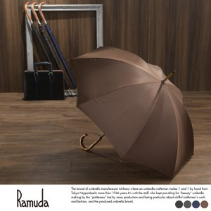 Ramuda メンズ 傘 スリム 富士絹 8本骨 63cm 鉄木持ち手 UV加工 細巻き t-style