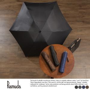 Ramuda メンズ 折りたたみ傘 ミニ 富士絹 6本骨 55cm タモ持ち手 UV加工|t-style