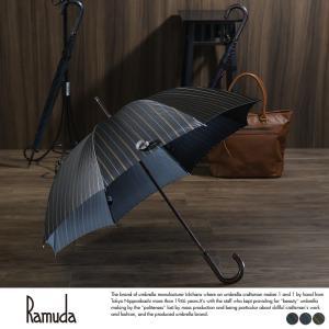Ramuda メンズ 傘 65cm 甲州織 チョーク ストライプ 8本骨 UV加工 細巻き t-style