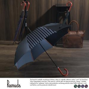 Ramuda メンズ 傘 65cm 甲州織 チョーク ストライプ 8本骨 オレンジ 木持ち手 UV加工 細巻き t-style