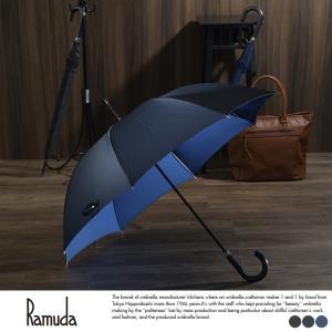 Ramuda メンズ 傘 65cm 甲州織 ピンドット ジャガード カーボン 8本骨 UV加工 細巻...