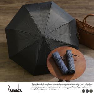 Ramuda メンズ 折りたたみ傘 58cm 甲州織 ブライト ストライプ 耐風骨 8本骨 UV加工|t-style