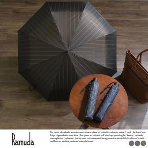 Ramuda メンズ 折りたたみ傘 自動開閉 58cm 甲州織 オルタネート ストライプ 耐風骨 8本骨 UV加工 ワンタッチ|t-style