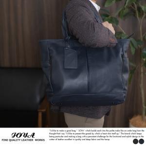 JOYA 防水牛革 ビジネストートバッグ t-style
