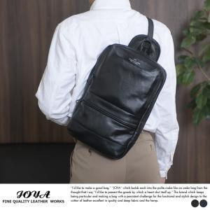 JOYA 防水牛革 縦型ボディバッグ t-style