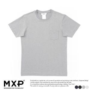 サイズ:Sサイズ:身丈63×身幅46×肩幅39×袖丈19cm  Mサイズ:身丈66×身幅48×肩幅4...