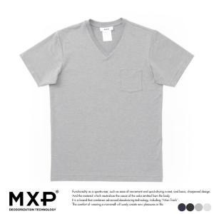 サイズ:Sサイズ:身丈63×身幅46×肩幅39×裾幅46×袖丈19cm  Mサイズ:身丈66×身幅4...