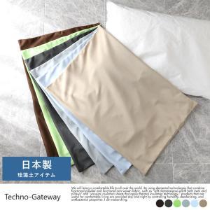 Techno-Gateway バスクッション 専用カバー ふわふわ珪藻土 足拭きバスクッション トリ...