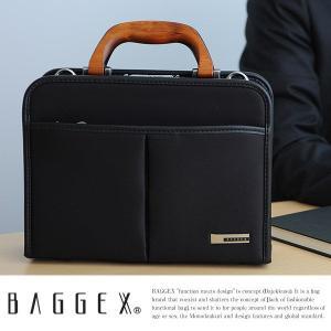BAGGEX ミニダレスバッグ A5 2way 豊岡鞄 軽量 ビジネスバッグ|t-style
