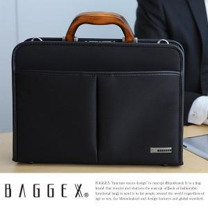 BAGGEX ミニダレスバッグ B5 2way 豊岡鞄 軽量 ビジネスバッグ|t-style