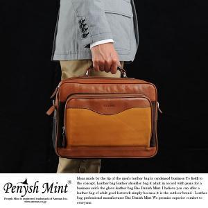 ブリーフケース メンズ 本革 A4 2way 大容量 Penysh Mint|t-style