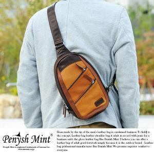 Penysh Mint ボディバッグ メンズ 革 レザー メンズボディバッグ|t-style