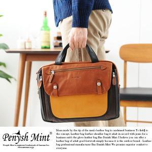 ブリーフケース メンズ 本革 A4 2way Penysh Mint|t-style