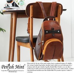 Penysh Mint レザーリュック リュック レザー デイパック メンズ|t-style