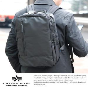 ALPHA INDUSTRIES INC. ビジネスリュック メンズ A4 パソコン 軽量|t-style