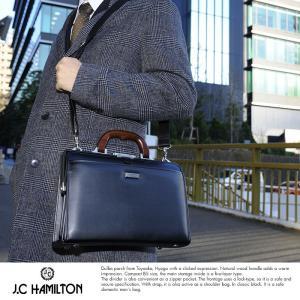 J.C HAMILTON ミニダレスバッグ 豊岡鞄 B5 2way ビジネスバッグ ミニダレスバッグ t-style