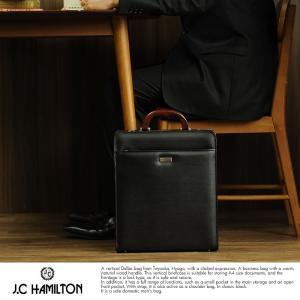 J.C HAMILTON ダレスバッグ 豊岡鞄 A4 2way ビジネスバッグ 縦型ダレスバッグ t-style
