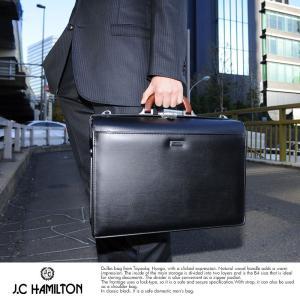 J.C HAMILTON ダレスバッグ 豊岡鞄 B4 2way ビジネスバッグ ダレスバッグ t-style