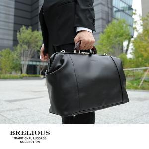 BRELIOUS ダレスバッグ 豊岡鞄 A4 2way ビジネスバッグ|t-style