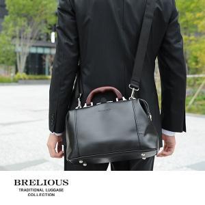 BRELIOUS ミニダレスバッグ 豊岡 メンズ B5 2way ショルダー ビジネスバッグ 通勤 仕事 男性|t-style
