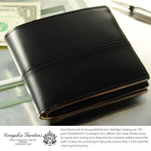 青木鞄 二つ折り財布 メンズ 本革 小銭入れなし 枯淡 COMPLEX GARDENS|t-style