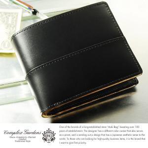 青木鞄 二つ折り財布 メンズ 本革 小銭入れあり 枯淡 COMPLEX GARDENS|t-style