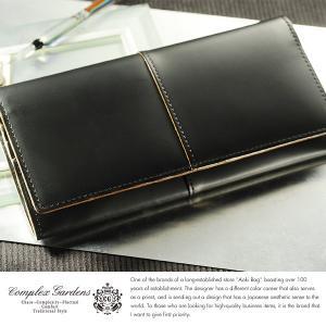長財布 メンズ 青木鞄 本革 ブラック 黒 小銭入れあり 大容量 枯淡 COMPLEX GARDENS|t-style