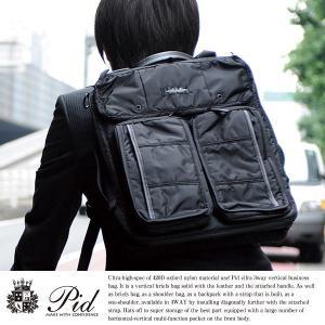 Pid ビジネスバッグ 3way メンズ B4 ノートPC 防水 軽量 t-style