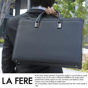青木鞄 ブリーフケース メンズ 軽量 B4 2way おしゃれ LAFERE|t-style