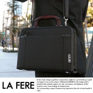 青木鞄 ビジネスバッグ メンズ A5 軽量 LAFERE|t-style