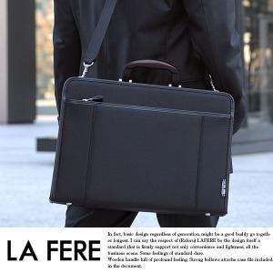 青木鞄 ソフトアタッシュケース ビジネス メンズ B4 軽量 LAFERE|t-style