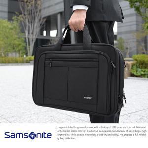 Samsonite サムソナイト ビジネスバッグ メンズ B4 ノートPC 三層