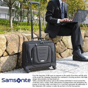Samsonite サムソナイト キャリーケース ビジネスキャリーバッグ|t-style
