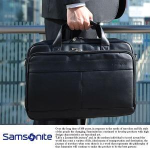 Samsonite サムソナイト ビジネスバッグ メンズ 本革 A4 30代 40代|t-style