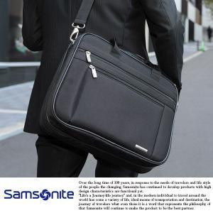 Samsonite サムソナイト ビジネスバッグ メンズ B4 ノートPC|t-style