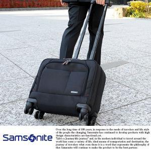 Samsonite サムソナイト キャリーケース 機内持ち込み 4輪|t-style