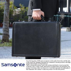 Samsonite サムソナイト アタッシュケース ビジネス 本革 レザー|t-style