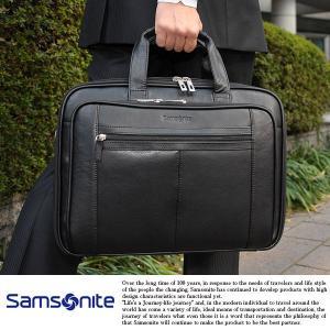 Samsonite サムソナイト ビジネスバッグ 革 メンズ レザー B4|t-style