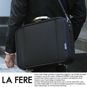 青木鞄 アタッシュケース ソフト B4 ナイロン 軽量 LAFERE|t-style