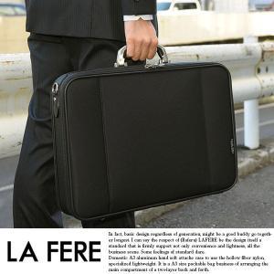 青木鞄 アタッシュケース ソフト A3 ナイロン 軽量 LAFERE|t-style
