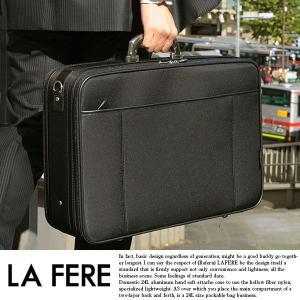 青木鞄 アタッシュケース ソフト 出張 ナイロン 軽量 LAFERE|t-style